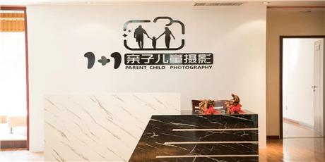 留住美好回忆~【滨江明珠·1+1儿童摄影】39.9元享门市价599元摄影套餐!供服装3套、造型3组、8寸皮册、10寸琉璃摆台…