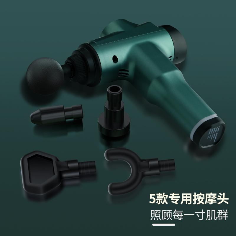 【香港HANSUJIAER筋膜枪丨网络爆红$3/> </p> <section class=