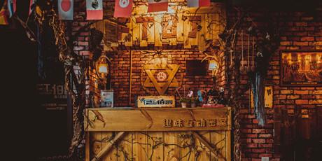 【三店适用 MAX伯爵密室&超级屌密室】69.9/89元享门市价89/129/138元套餐,重重关卡等你解密,快来逃出生天吧!