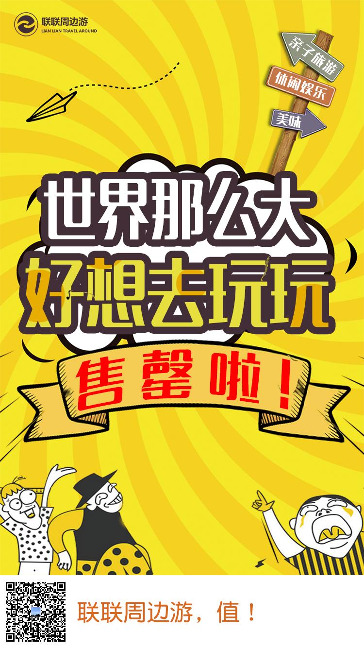 """.5折扶墙出!日耗12000斤牛肉的正宗潮汕火锅,连谢霆锋都打飞的来吃!"""""""