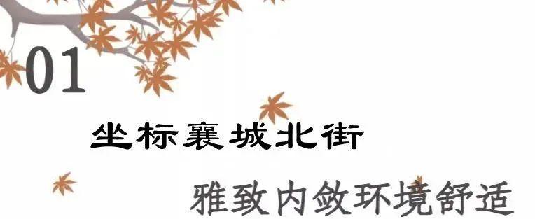【襄城•北街·无需预约】欧巴喊你吃饭啦,韩式料理暖心来袭!仅79/89元享【韩泰极】门市价193/232元套餐!韩式泡菜锅/芝士部队锅/番茄肥牛锅/肥牛寿喜锅4选1,培根石锅拌饭/什锦蔬菜拌饭/泡菜炒饭/ 肉松包饭,小吃拼盘+韩式煎豆腐/皇帝煎饺+饮品~哇塞!美味不可抵挡!