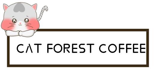 【徐汇区】【无需预约】【猫主子驾到】可爱即正义,快来吸猫啦~39.9元155元的cat forest coffee 双人下午茶!卡布奇洛、香草拿铁、榛果拿...这里不止有你要的咖啡还有猫主子!