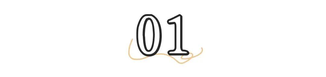 春节可用【10店适用 无需预约 全场·全天不限时畅玩】高颜值儿童乐园空降!N多种新鲜玩法!59.9元购门市价159元【大米王国】1大1小亲子票!遛娃圣地,一站式包圆孩子们的欢乐世界!