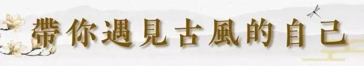 """【北街•汉服社】云想衣裳花想容, 罗裙雅妆露风情!仅19.9/29.9元享【琴韵阁汉服社】门市价80/150元古风自拍套餐!""""醉""""美汉服闺蜜亲子外景街拍来啦!"""