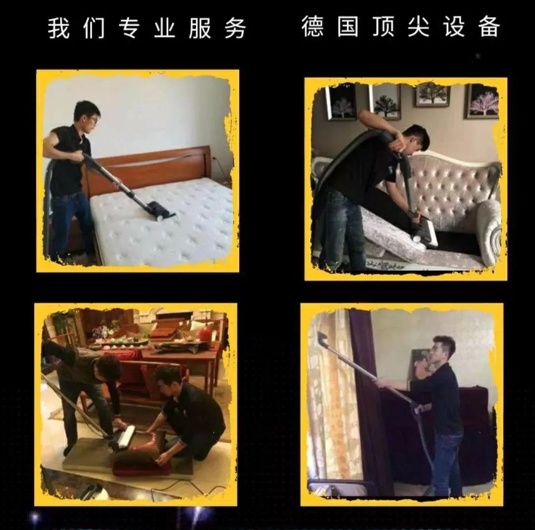 【北京六环内上门除螨·使用期至年底】仅19.9元享门市价399元凯旋旺达家庭除螨套餐:床垫、枕头、被子、褥子、沙发、地毯(任选三项)或两张床垫包含褥子清洁,赶走家庭隐形杀手!