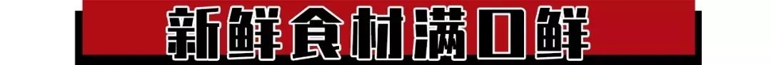 爆品加推【两店通用  地铁直达  坐标滨江核心商圈】限时29.9元享142元【宝记小串套餐】!钵钵鸡串串2人 ,牛肉,羊肉,猪肉,鸡肉, 腊肠,鸭肠,柠檬小黄鱼, 招牌蒜香大骨,柠檬小黄鱼2串, 招牌蒜香大骨,年糕2串......俘获了无数吃货的心!