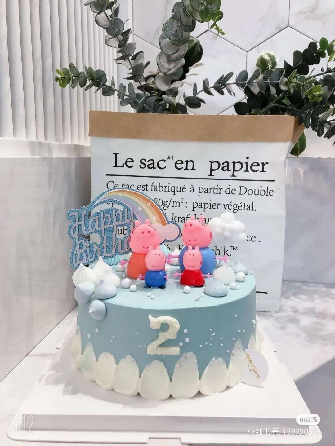 【三门峡 | 万达】甜过初恋!【慕巴夫烘焙】79.9元享门市价138元蛋糕(8寸动物奶油蛋糕一个),款式六选一!