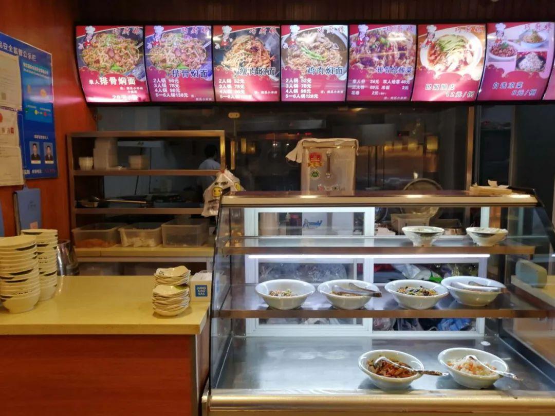 海亮广场时尚摩尔地下街【巧厨娘焖面烩菜】19.9元双人焖面3选1!五花肉焖面,鸡肉焖面,瘦肉焖面,给你踏实的饱腹感!