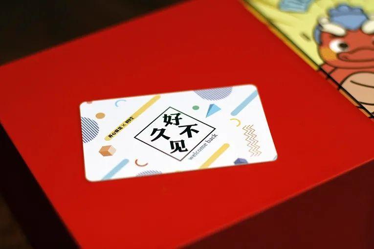 【南开、滨海剧场通用   开心麻花爆笑舞台剧】生活无聊?来这里从头笑到尾就够了~现556/796/1188元享开心麻花门票套餐~