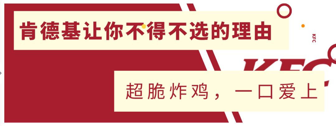 """【肯德基·全国七千家门店通用】KFC年中""""大满足""""套餐,用餐请点击短信链接兑换取餐码!仅79.9元享【肯德基超值双人桶】!香辣鸡腿堡+新奥尔良鸡腿堡+吮指原味鸡+香辣黄金鸡柳+香辣鸡翅+劲爆鸡米花+葡式蛋挞+九珍果汁+薯条(大)!缤纷美味,尽在KFC!"""
