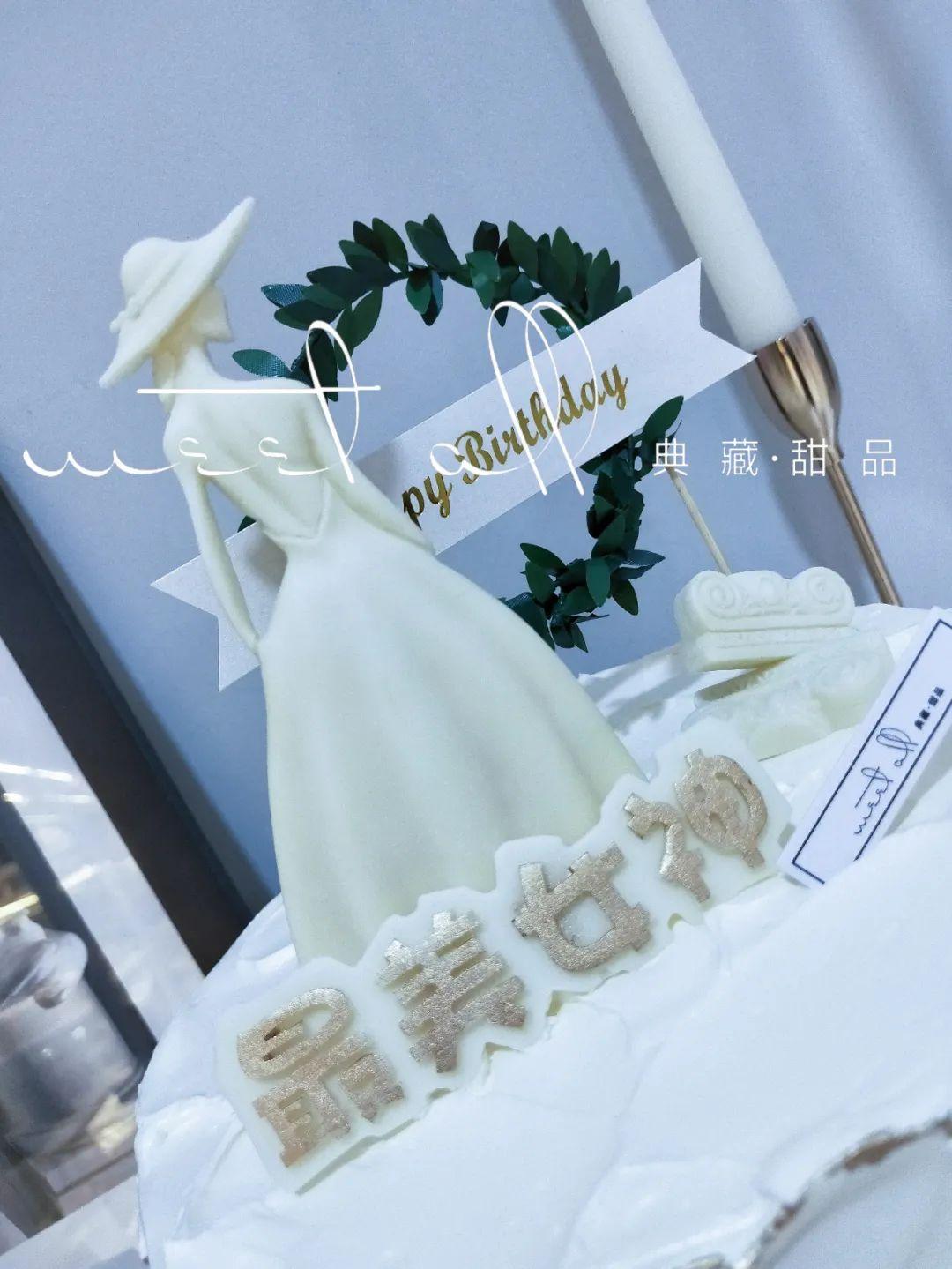 【和平区 麦饕 · 典藏甜品】实力与颜值并存的蛋糕来啦!仅99元享门市价298元【麦饕 · 典藏甜品】8寸创意蛋糕,5种款式可选