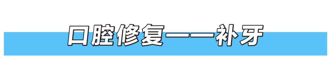 【天河•石牌桥站】OMG!你的牙也太闪了!39.9享门市价1935元暨南雅皓口腔套餐!超声波洁牙、洁牙抛光、牙周护理超声波洁牙、洁牙抛光、牙周护理、口腔检查档案、口腔健康指导、牙齿不齐数字化口扫预知矫牙效果等