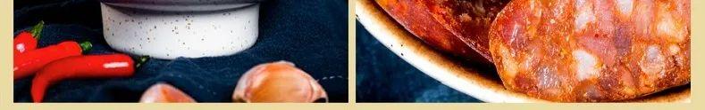 【精选黑龙滩土猪|香飘四溢的香肠腊肉】低至26元/斤起购官网价228元【川味香肠三斤】麻辣/五香两味可选! 低至36元/斤起购官网价288元【烟熏腊肉三斤】凼坎山熏坊,来自黑龙滩,好水养好猪,肉质紧密,三七肥瘦比,有嚼劲不干柴不油腻!采用传统柑桔树枝香熏,获封当地非物质文化遗产,伴用植物香料腌制,回味无穷!