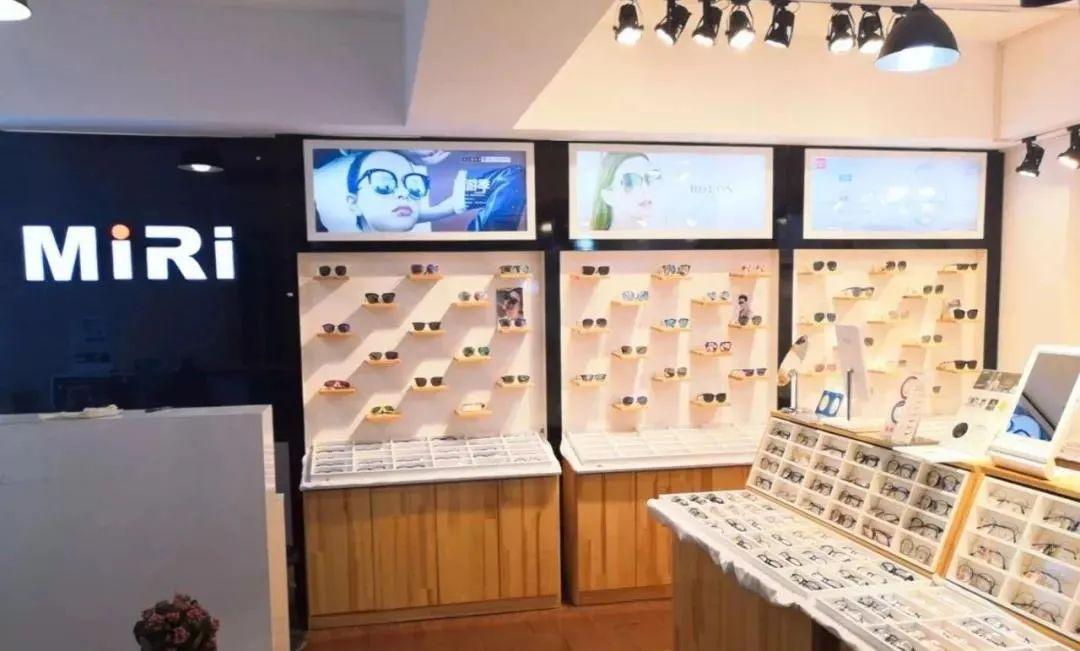 【无需预约/MiRi眼镜】眼镜星人福利来啦~仅19.9元购门市价588元【眼镜套餐】品质老店值得信赖!1.56非球面防蓝光镜片…