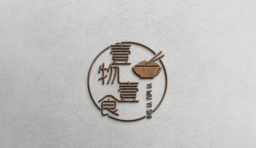 【新街口抄纸 壹物壹食 18号即可开始使用】29.9享原价72元套餐:盐酥鸡咖喱饭、照烧鸡腿饭、牛丸咖喱饭(3选2)+沙拉+小菜+抹茶大福,享受一个人享用美食的乐趣