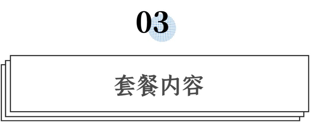 【上海中环以内】【使用期到2021.5.31】【年底都来囤】【轻喜到家•上门服务】449元享门市价1073的3次保洁套餐!4小时/次,涵盖:客厅、阳台、卧室、书房、厨房、餐厅、卫生间 等,服务对象:小区用户