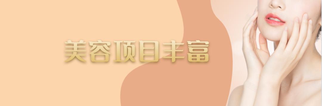 【六店通用|萱娅美颜美体中心】现38元一次畅享六个项目,享颈部护理+手部护理+面部补水+头疗按摩+背部经络疏通+腿部经络疏通