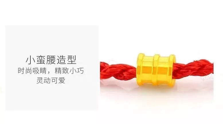 【爆款力荐】仅66元/99元抢999足金小蛮腰/小金佛吊坠,中国珠宝,央企品牌值得信赖!
