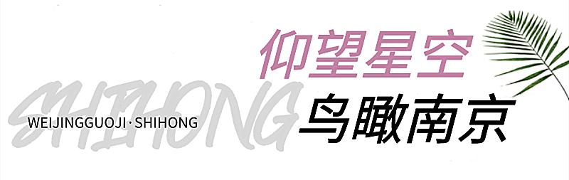 """【维景国际酒店食黉·36层空中观景牛排馆·情侣餐厅·不限购·可叠加使用·短信商城预约】限时99元/188元享门市价378元/634元的『双人/喜盈门亲子套餐』:牛排+猪排+烤马来西亚沙爹串(2串)+蔬菜 拼盘1份+大份+有机蘑菇汤 2份+薯""""星星""""1份+蒜香面包 1份+冬季养生红枣红糖茶2杯+水果巧克力慕斯!"""