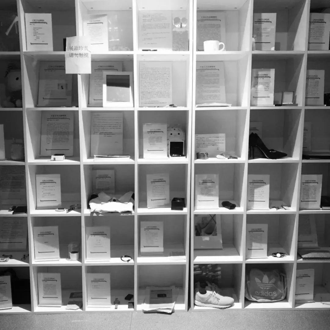 【无需预约丨北国商城三楼丨元旦可用】风靡全国的失恋博物馆来了!19.9元享门市价136元的双人票,新增安哥拉兔,拍照打卡走起~
