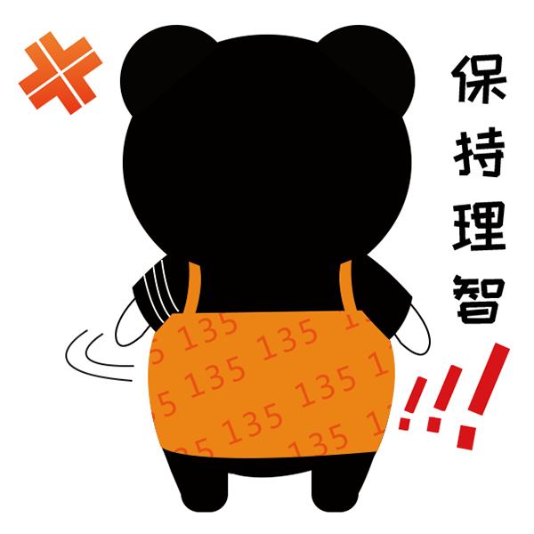 【石柱县丨 冷水风谷休闲度假营地】雪日大狂欢!¥199住星空房、迷你别墅…还有森林书屋精神spa~,美味自助餐任意吃!