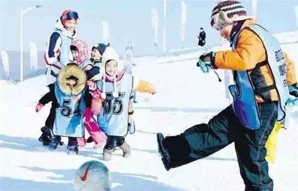 【北辰区·龙顺度假庄园梦幻冰雪节】无需预约,欢乐畅玩!仅9.9元享门市价78元【龙顺庄园冰雪节套餐】一大一小亲子票+雪地转转游项目一次!打雪仗、雪圈、雪地悠波球、雪地摩托、雪地蹦床....几十种雪地项目,欢乐畅玩这个冬季!
