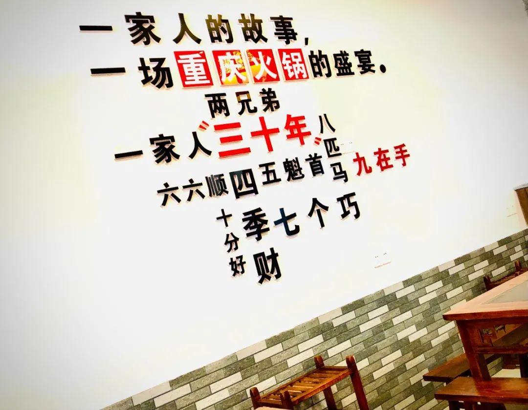 【上九门老火锅】59.9/99元享门市价176/296元的老火锅3-4人餐/6-8人餐,锅底:红汤鸳鸯2选1、鲜毛肚