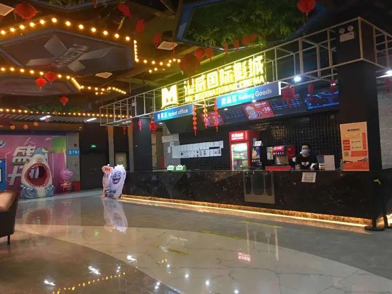 【漫威国际影城】39.9元享双人观影套餐:电影票2张+可乐(小)2杯;75元享家庭电影票4张+可乐(小)4杯