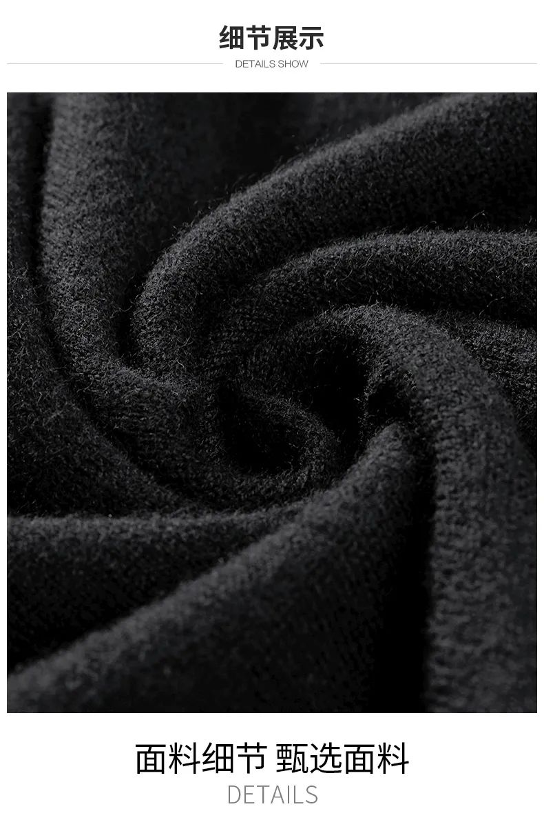 【联联优选x富贵鸟品牌 || 新年暖心献礼,致敬辛劳一年的男士们!】仅69=门市价398元 富贵鸟男士经典圆领/半高圆领保暖羊绒衫。甄选细软好羊绒,经典4色,软糯柔滑,聚热保暖,暖到不想脱下来!!新年穿新衣,送给辛劳一年最爱得他,一件好羊绒,温暖过冬!~