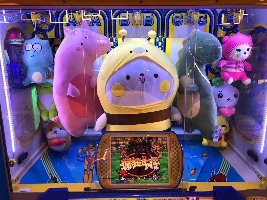 【裕华万达大玩家 免预约】元旦小长假的狂欢胜地,躁起来!仅29.9元=游戏币50枚+保龄球10个+射箭6支,抓娃娃机、赛车、跳舞机、K歌、电玩等游戏畅玩!