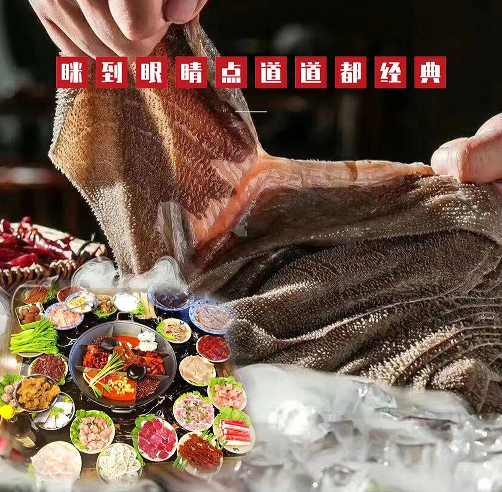 新年活动69.9元享门市价356元6荤5素【火锅套餐】精品肥牛、大片脆毛肚、嫩牛肉、鸭肠、鱿鱼须、清江鱼鱼片享不停,免费停车位……地道重庆味道你等你来