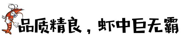 【北滨二路·夏鱼冬羊烧烤吧】赏江景,小龙虾、生蚝、吃烤鱼!现99元购买门市价295元的小龙虾烤鱼烧烤套餐,撸串er进行时!畅爽!