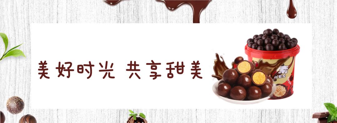 【吃情怀,童年记忆丨麦丽素巧克力豆】全家桶,仅需36.9元=门市价89元【千娇百味麦丽素520g桶装】浓郁巧克力外衣,酥脆麦丽素芯子,口感纯正,一口一粒嘎吱嘎吱脆,还原小时候的童年经典味道,优选材料,多重美味享受!