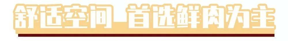 【天河区·珠村店|周一至周四免预约】打卡地道纯正的潮汕风味!满满的一桌都是肉!仅99元享【牛一煲珠吉店3-4人优选套餐】招牌牛骨汤锅底+吊龙+嫩肉+肥胼+特色牛双丸+秘制牛腩+新鲜时蔬+冬瓜+土豆+茶位自助调料费!潮汕牛肉鲜字当道,新鲜看得见〜!