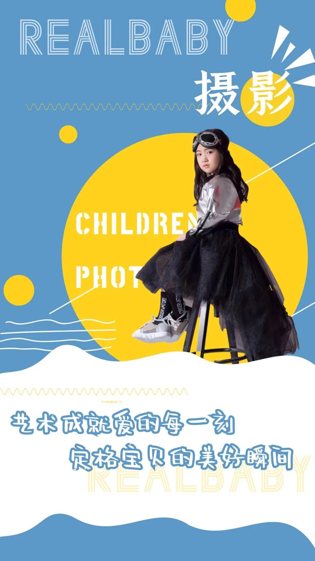 9.9元享【REALBABY摄影套餐】:宝宝服装3套+造型+拍摄不少于80张照片(超出不送);特别赠送: