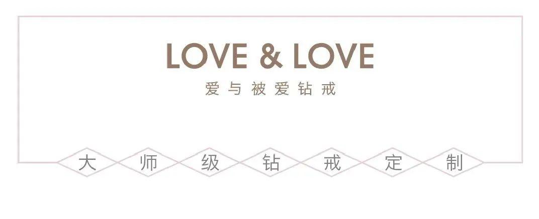 【春节/情人节可用·无需预约·曲江大悦城】精心挑选的挚礼,赋予爱的甜蜜~128元享1288的【LOVE&LOVE】Timiya钻石项链/钻石手链套餐!献出——LOVE&LOVE Timiya ,给心爱的她,满满的守护!