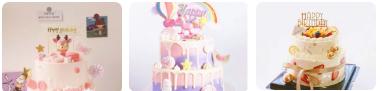 【配送范围内免费配送·黑蝴蝶蛋糕】甜食控专属!138/158元享门市价388/588黑蝴蝶8+6寸/10+8寸双层生日蛋糕,甜蜜味道,与你共享!