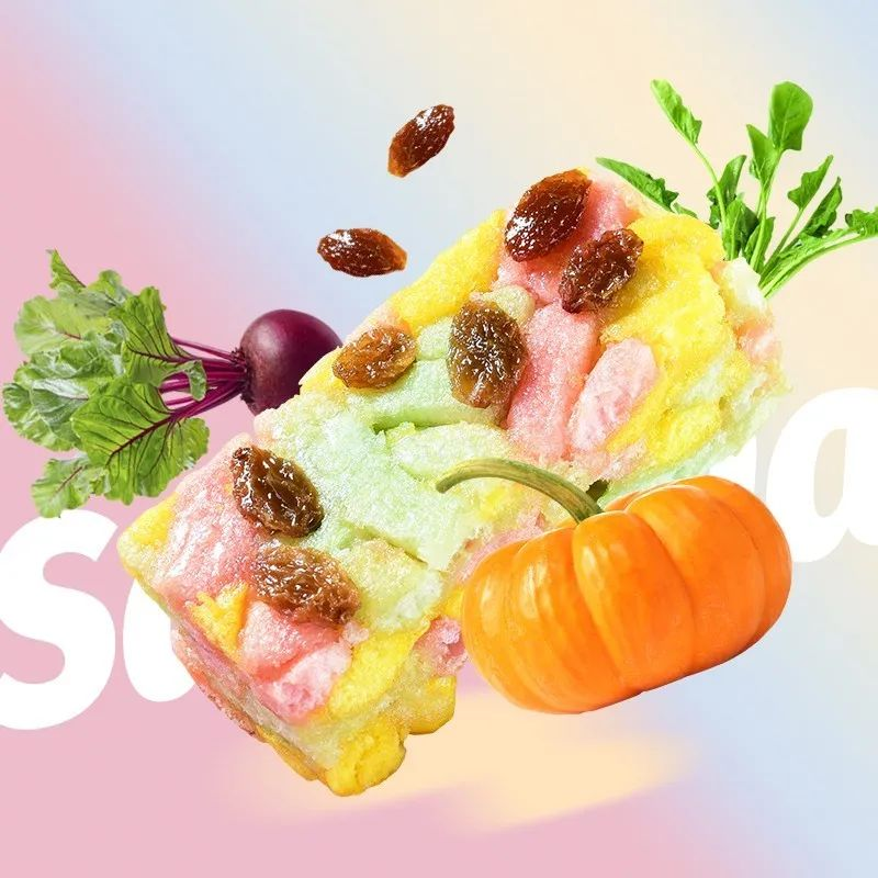 【买一发三,到手整整三箱 | 健康蔬菜沙琪玛】仅29.9元=3箱享门市价99元【旺森果蔬沙琪玛】!南瓜、甜瓜、菠菜三种蔬菜完美融合!好吃不长胖,酥软不粘牙!全家老少都爱吃的营养点心,嚼出轻盈空气感的沙琪玛,好吃到停不下来!