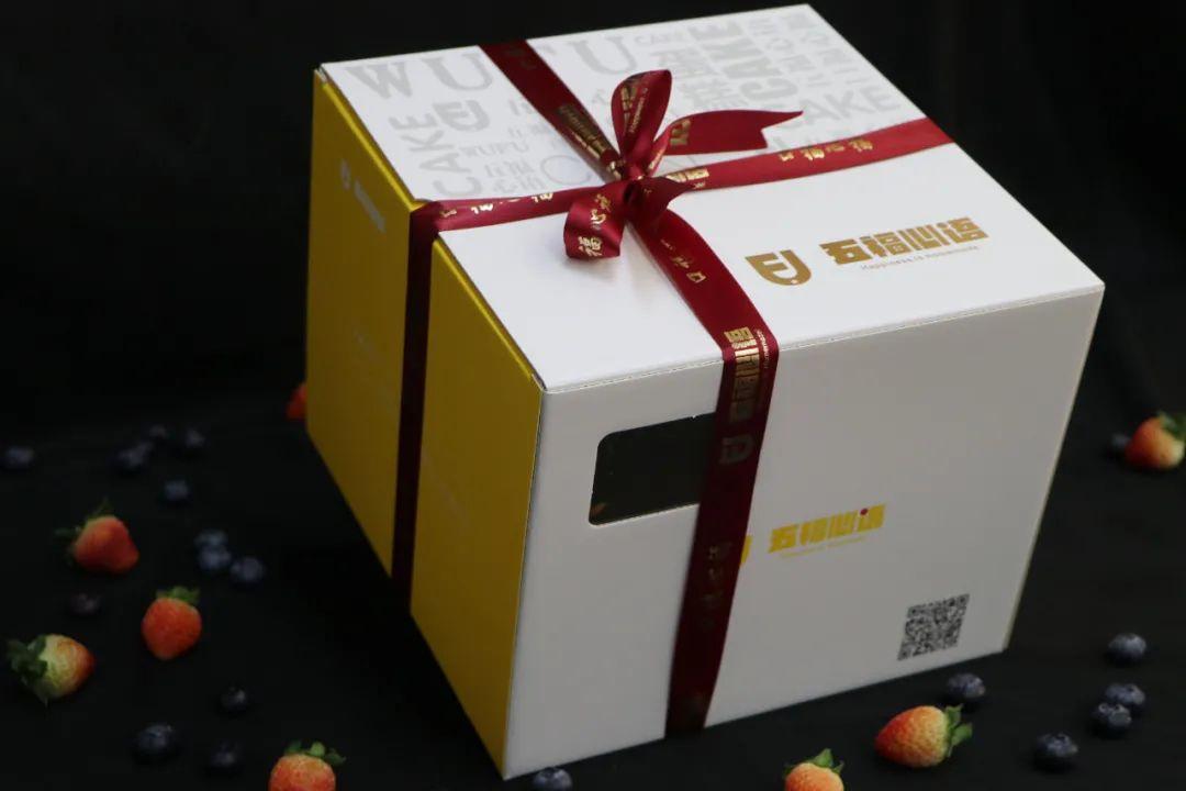 好原料 好味道·8店通用,天津15年的烘焙品牌五福心语(原五福西点),现79元享门市价229元生日蛋糕套餐:一朵小花/五彩暖阳,甜甜的味道能承包一天的快乐~