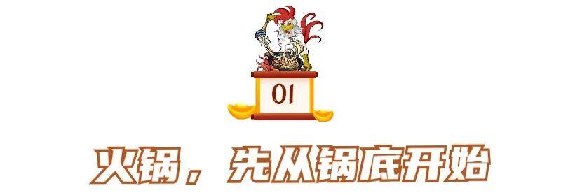 鹿城区·府东路·沸腾火锅鸡·简餐】一人一锅鸡!9.9/15.9元享价值16/32元的【沸腾吧火锅鸡】套餐,招牌鸡火锅还有土豆、千叶豆腐等配菜!猛火沸腾的鸡,才好吃!