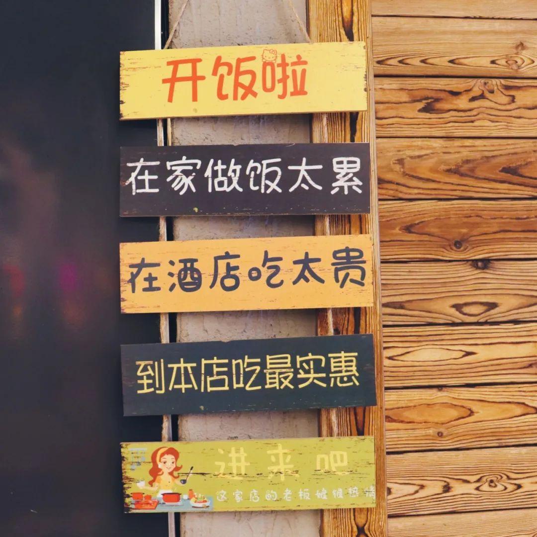 【启骏街头烤肉】现89元即享门市价209元的烤肉套餐:五花肉、烤牛肉、锡纸金针菇等等...爱烤肉,爱启骏的人间烟火香~