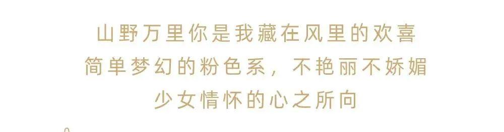【建华路·花语鲜花·春节&情人节可用】 新年将至,让生活更有仪式感。仅88/99/168元享门市价188/188/268元【花语鲜花】春节年花&情人节玫瑰花束套餐!银柳/19支红玫瑰花束/33支红玫瑰花束(礼盒),没有鲜花的春节/情人节/女神节是没有仪式感的,赶紧给心爱的ta准备一份鲜花吧!