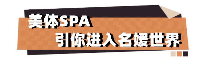 【上海4店适用】养生美容SPA局约起来!仅68元享【美蒂优美容套餐】藏后耳疗+五行能量热石,足足120分钟的沉浸式体验~