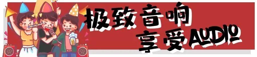 【欧洲城C区】199元享门市价988元【乐逸KTV】欢唱套餐! 百威12支、果盘一份、小吃4份!约上好友,一起飙高音~