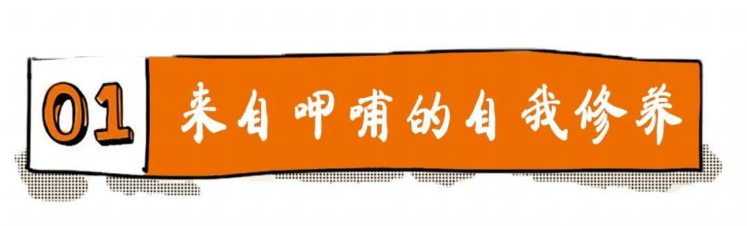 【呷哺呷哺|全国直营21店通用|无需预约】能在一桌吃火锅的,是真爱!仅69元享门市价116元【呷哺呷哺】双人套餐, 老北京清汤锅底/菌汤锅/浓郁麻辣锅底3选2、原切牛眼肉、粉墨双拼鸡、大白菜、圆生菜、白豆腐、土豆、拉面、油条…一人一锅,品质如一!