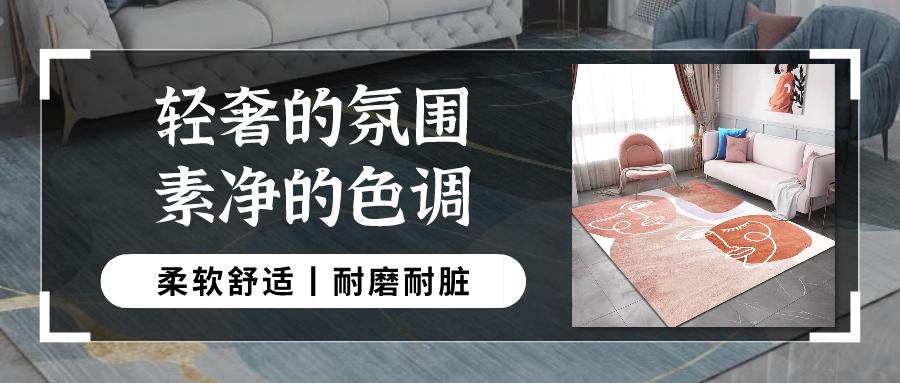 【一张地毯=一个新家|被朋友问了800次!】仅29.9起购出口品质价622元【SIPAILUN 水晶短绒地毯】15种颜色,百变尺寸,温馨高级且治愈。细腻毯面、亲肤绒毛、底部安全防滑,拒绝掉毛藏灰、超易打理噢~明亮客厅、温馨卧室、甚至是孩童的玩耍垫也不用额外准备了,美学好物至此一垫,快来安排上!