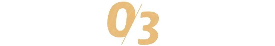 【奥克斯广场金街】返场加推~套餐升级 古法采耳,走进【耳伴】讲究传统手法,做到快、准、稳,仅39.9元购门市价128元套餐!来一次全身舒舒麻麻的体验