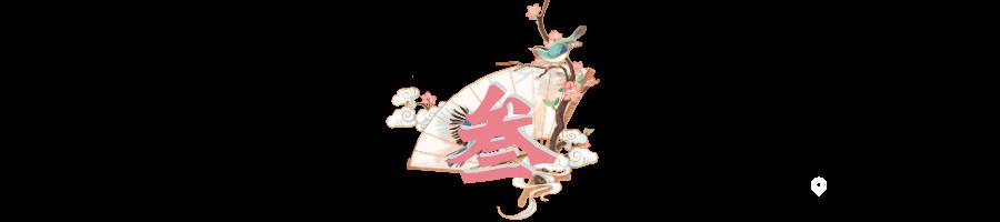 【上海/苏州/南京/扬州/常州·五城八店通用】即刻邂逅浪漫!现99元享门市价323元暗恋桃花源3-4人餐!招财炭烤烧鸡煲/一锅霸王鸭+飘香鱼豆腐/辣子鸡+海皇干捞粉丝+老妈蒸蛋+花菜炒五花肉+卤味三素拼+冰镇酸梅汁+桃园香米!道地淮扬菜,口口上瘾!