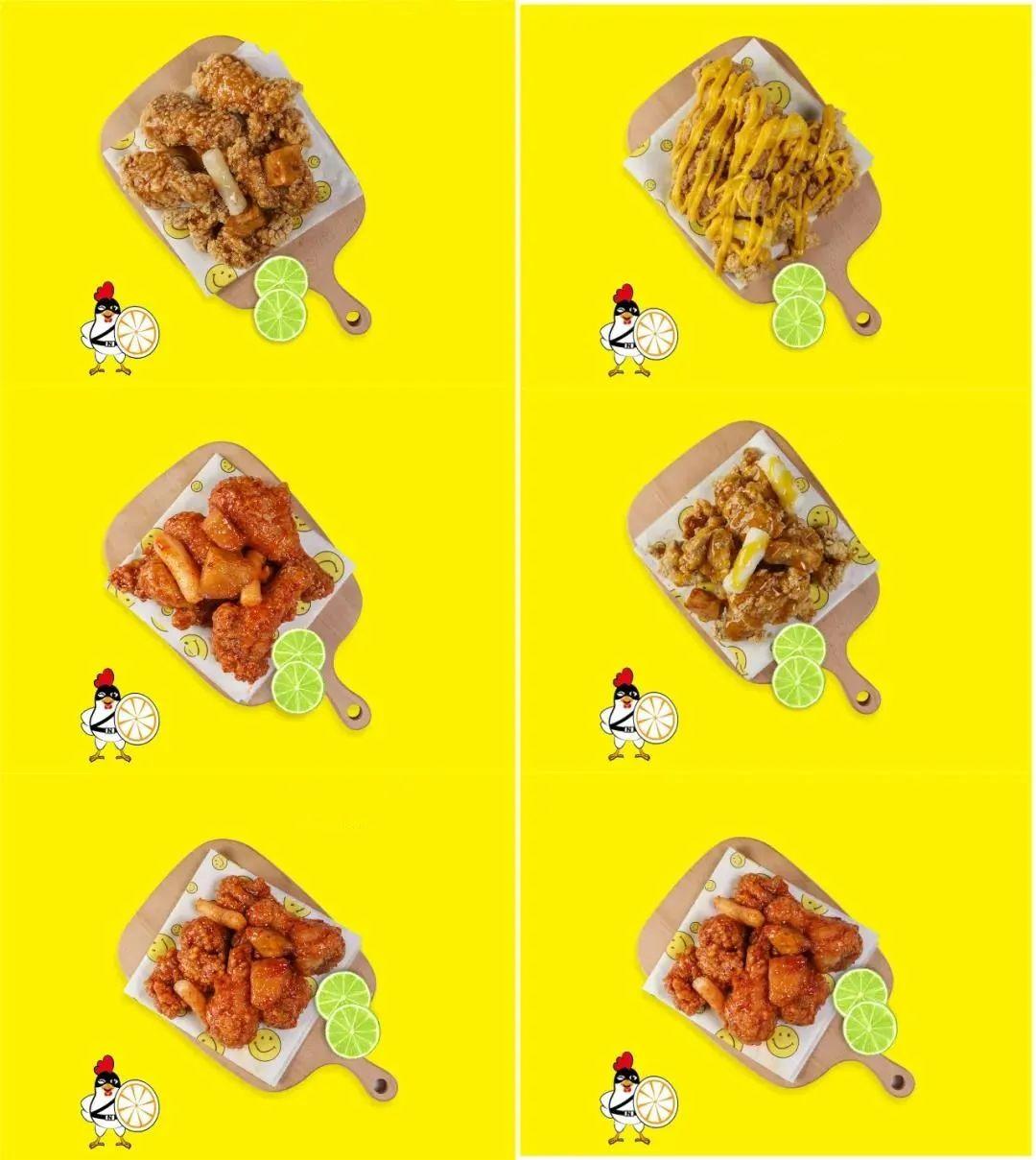 【两店通用 ,无需预约】【京笙韩国炸鸡】年轻活力,美味实惠的炸鸡福利来袭~仅29.9元享京笙韩国炸鸡!