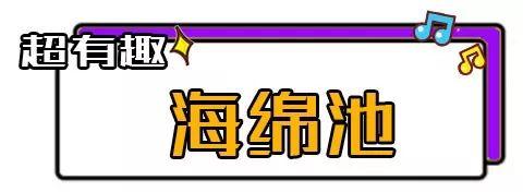 【藁城区•无需预约】蹦出天际!抖音超火蹦床馆等你来体验!仅19.9元优享门市价136【地心引力】蹦床单人全天不限时套餐~